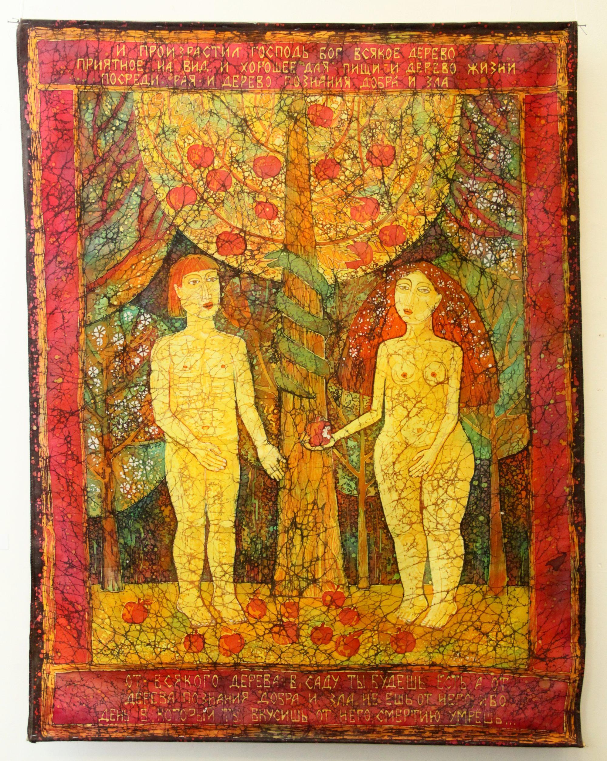 batik - The-tree-of-knowledge.-hot-batik.-2011.-145-x-110